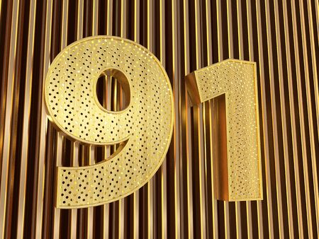number 91 (number ninety-one) perforated with small holes on the metal background. 3D illustration Фото со стока