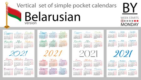 Belarusian vertical set of pocket calendars for 2021 (two thousand twenty one). Week starts Monday. New year. Color simple design. Vector