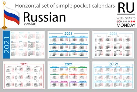 Russian horizontal set of pocket calendars for 2021 (two thousand twenty one). Week starts Monday. New year. Color simple design. Vector Иллюстрация