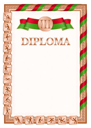 Vertical diploma for third place in a sports competition, bronze color with a ribbon the color of the flag of Belarus. Vector image. Ilustração