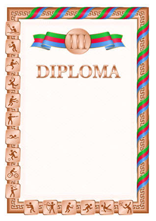 Vertical diploma for third place in a sports competition, bronze color with a ribbon the color of the flag of Eritrea. Vector image. 일러스트