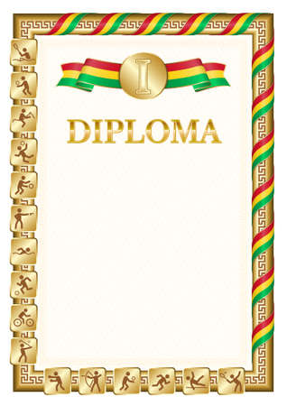 Vertical diploma for first place in a sports competition, golden color with a ribbon the color of the flag of Guinea-Bissau. Vector image.
