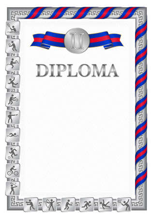 Vertical diploma for second place in a sports competition, silver color with a ribbon the color of the flag of Cambodia. Vector image.