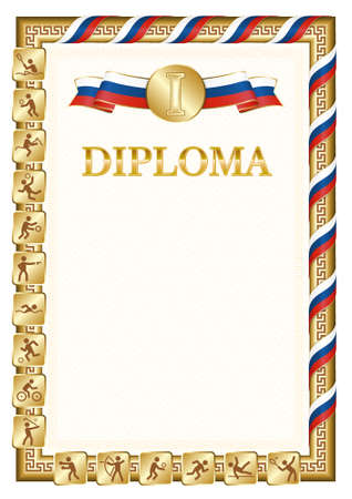 Vertical diploma for first place in a sports competition, golden color with a ribbon the color of the flag of Czech Republic. Vector image.