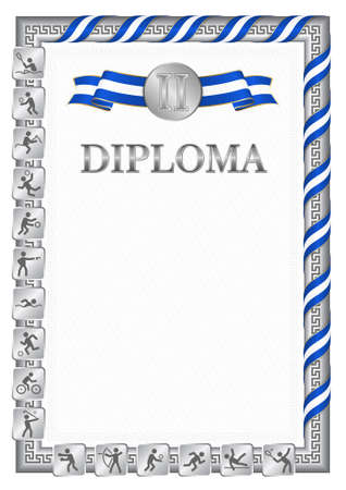 Vertical diploma for second place in a sports competition, silver color with a ribbon the color of the flag of El Salvador. Vector image.