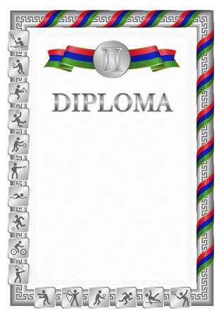 Vertical diploma for second place in a sports competition, silver color with a ribbon the color of the flag of Gambia. Vector image.