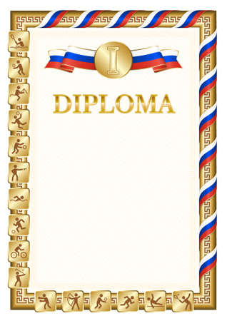 Vertical diploma for first place in a sports competition, golden color with a ribbon the color of the flag of Russia. Vector image.