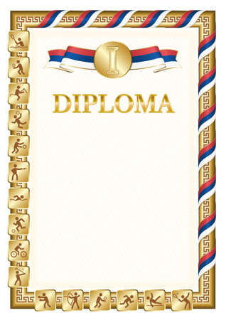 Vertical diploma for first place in a sports competition, golden color with a ribbon the color of the flag of Serbia. Vector image.