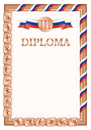 Vertical diploma for third place in a sports competition, bronze color with a ribbon the color of the flag of Slovenia. Vector image.