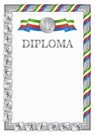 Vertical diploma for second place in a sports competition, silver color with a ribbon the color of the flag of Equatorial Guinea. Vector image.