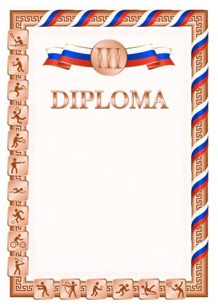 Vertical diploma for third place in a sports competition, bronze color with a ribbon the color of the flag of Russia. Vector image. 일러스트