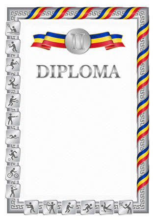 Vertical diploma for second place in a sports competition, silver color with a ribbon the color of the flag of Romania. Vector image. 일러스트