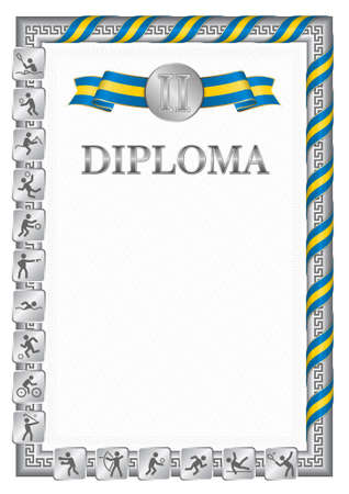 Vertical diploma for second place in a sports competition, silver color with a ribbon the color of the flag of Sweden. Vector image.