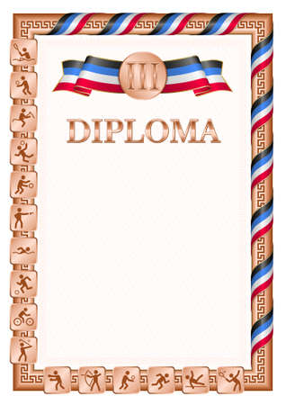 Vertical diploma for third place in a sports competition, bronze color with a ribbon the color of the flag of Dominica. Vector image.