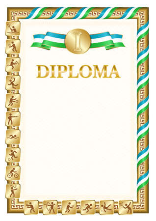 Vertical diploma for first place in a sports competition, golden color with a ribbon the color of the flag of Uzbekistan. Vector image.