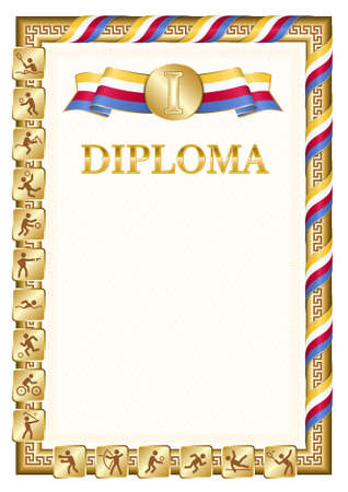 Vertical diploma for first place in a sports competition, golden color with a ribbon the color of the flag of Comoros. Vector image.