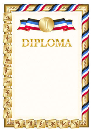 Vertical diploma for first place in a sports competition, golden color with a ribbon the color of the flag of Antigua and Barbuda. Vector image.