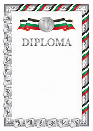 Vertical diploma for second place in a sports competition, silver color with a ribbon the color of the flag of Palestine. Vector image.