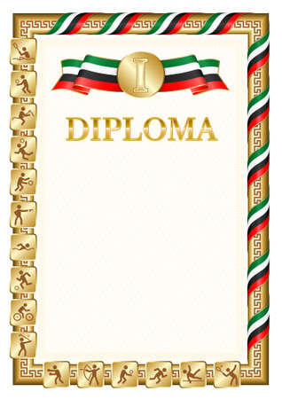 Vertical diploma for first place in a sports competition, golden color with a ribbon the color of the flag of United Arab Emirates. Vector image.