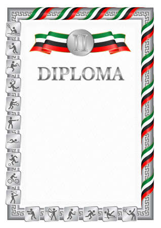 Vertical diploma for second place in a sports competition, silver color with a ribbon the color of the flag of United Arab Emirates. Vector image.