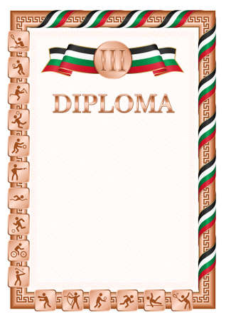Vertical diploma for third place in a sports competition, bronze color with a ribbon the color of the flag of Palestine. Vector image. 일러스트