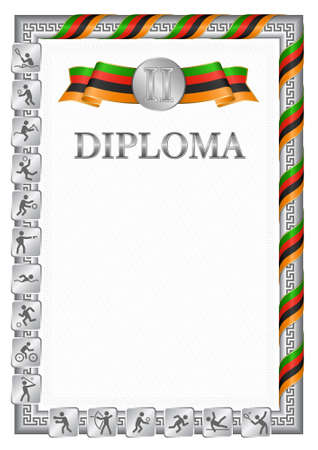 Vertical diploma for second place in a sports competition, silver color with a ribbon the color of the flag of Zambia. Vector image.