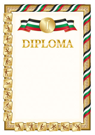 Vertical diploma for first place in a sports competition, golden color with a ribbon the color of the flag of Palestine. Vector image.