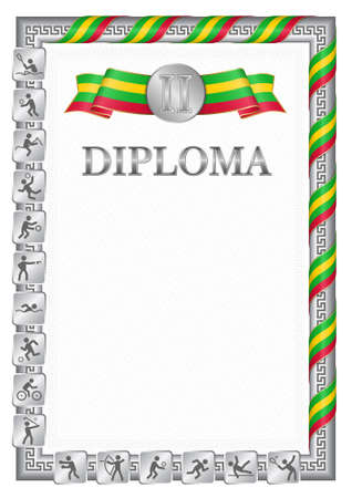 Vertical diploma for second place in a sports competition, silver color with a ribbon the color of the flag of Sao Tome and Principe. Vector image. 일러스트