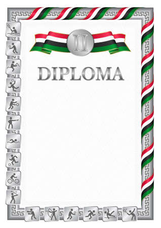 Vertical diploma for second place in a sports competition, silver color with a ribbon the color of the flag of Sudan. Vector image.