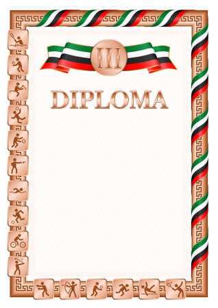 Vertical diploma for third place in a sports competition, bronze color with a ribbon the color of the flag of United Arab Emirates. Vector image. 일러스트