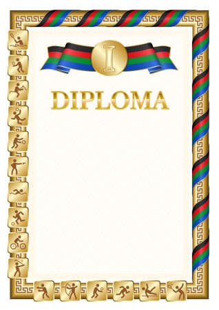 Vertical diploma for first place in a sports competition, golden color with a ribbon the color of the flag of South Sudan. Vector image.