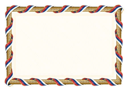 Horizontal frame and border with Serbia flag, template elements for your certificate and diploma. Vector.