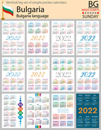 Bulgarian vertical Big set of pocket calendars for 2022 (two thousand twenty two). Week starts Sunday. New year. Color simple design. Vector