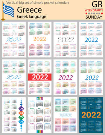 Greek vertical Big set of pocket calendars for 2022 (two thousand twenty two). Week starts Sunday. New year. Color simple design. Vector