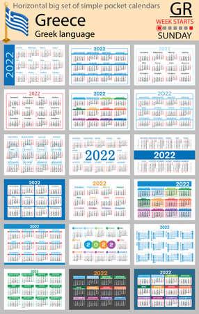 Greek horizontal Big set of pocket calendars for 2022 (two thousand twenty two). Week starts Sunday. New year. Color simple design. Vector 矢量图像