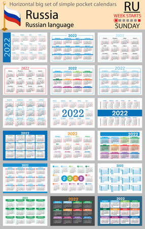 Russian horizontal Big set of pocket calendars for 2022 (two thousand twenty two). Week starts Sunday. New year. Color simple design. Vector