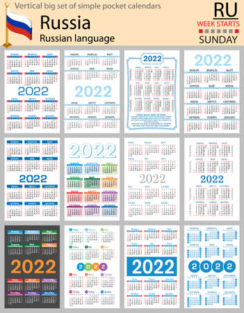 Russian vertical Big set of pocket calendars for 2022 (two thousand twenty two). Week starts Sunday. New year. Color simple design. Vector