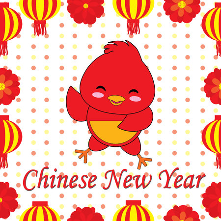 colorful lampions and rooster on polka dot background vector cartoon suitable for New year greeting card design, invitation card design, and postcard Illustration
