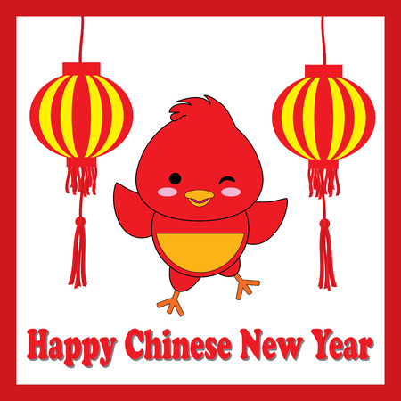 colorful lampions and rooster on red frame vector cartoon suitable for New year greeting card design, invitation card design, and postcard Illustration