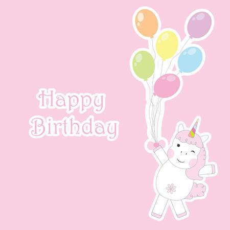 적합: Birthday card with cute unicorns brings colorful balloons suitable for birthday greeting card, postcard and invitation card