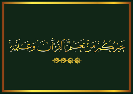 prophet: c Calligraphy. Translation The best of you are Those Who learn the Quran and teach it Illustration