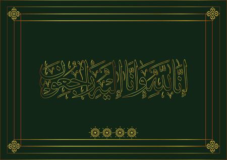 social history: Vector Arabic Calligraphy.