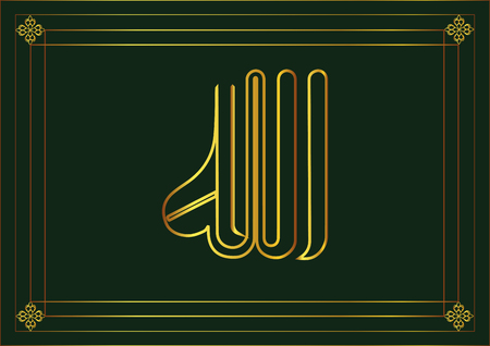 messengers of god: Vector Arabic Calligraphy. Translation: -Allah God in Arabic Writing