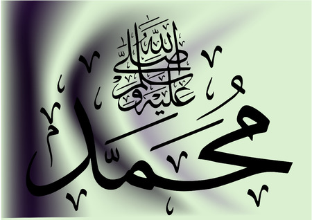 messengers of god: Vector Arabic Calligraphy Translation: Muhammad Peace be upon him Illustration