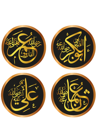 arabic: Arabic calligraphy; Translation: The Caliphate names -which is the first four caliphs in Islams history That rule partner after the death of Muhammad Peace be upon him Illustration