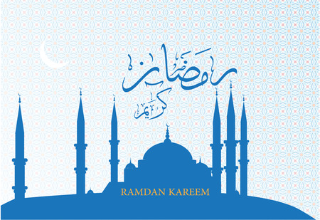 beautiful background on the occasion of the Muslim holy month of Ramadan Illustration