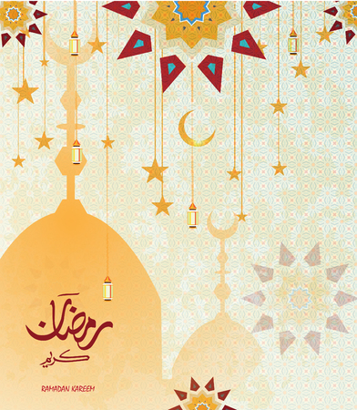 beautiful background on the occasion of the Muslim holy month of Ramadan, Arabic Calligraphy Translation: Ramadan Kareem