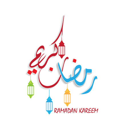 beautiful background on the occasion of the Muslim holy month of Ramadan, Arabic Calligraphy Translation: Ramadan Kareem (islamic art), Ramadhan or Ramazan is a holy fasting month for Muslim-Moslem