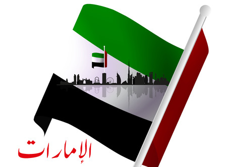 United Arab Emirates National Day , with an inscription in Arabic translation  ( UAE )   , Vector illustration