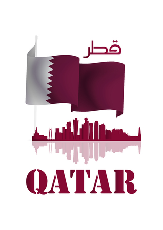 Flag of the State of Qatar for the celebration of the National Day , inscription in Arabic translation : Qatar.